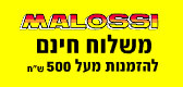 malossi-banner